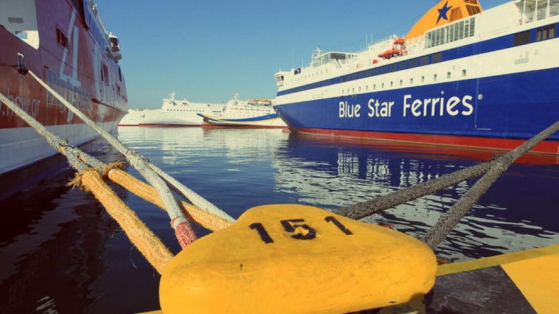 APERGIA PLOIA blue star ferries kavos