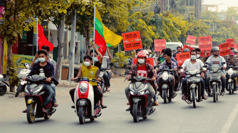 mianmar-praksikophma