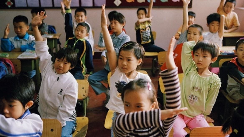 paidia - nipiagogeio - kina - china - sholeio - wikipedia