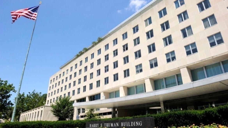 State-Department-ΑΠΕ-ΜΠΕ-09062021