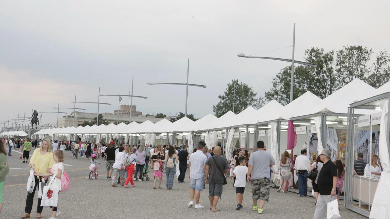 festival - vivliou - thessalonikis - kioskia - facebook festivalvivliou1