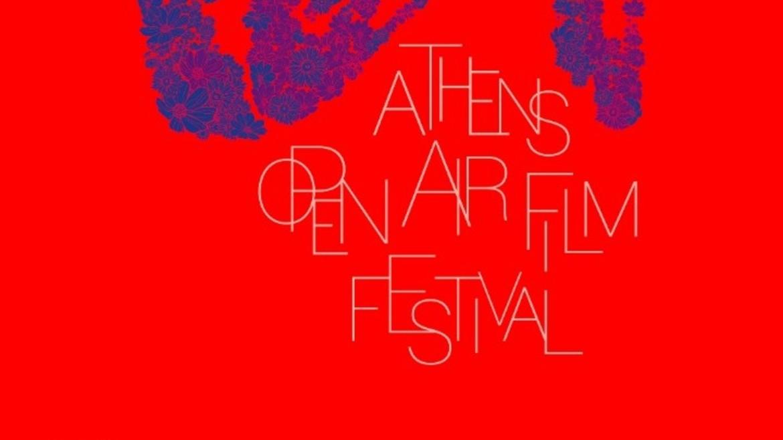 w02-190408Athensopenairfilmfestivaldigitalposter114347150