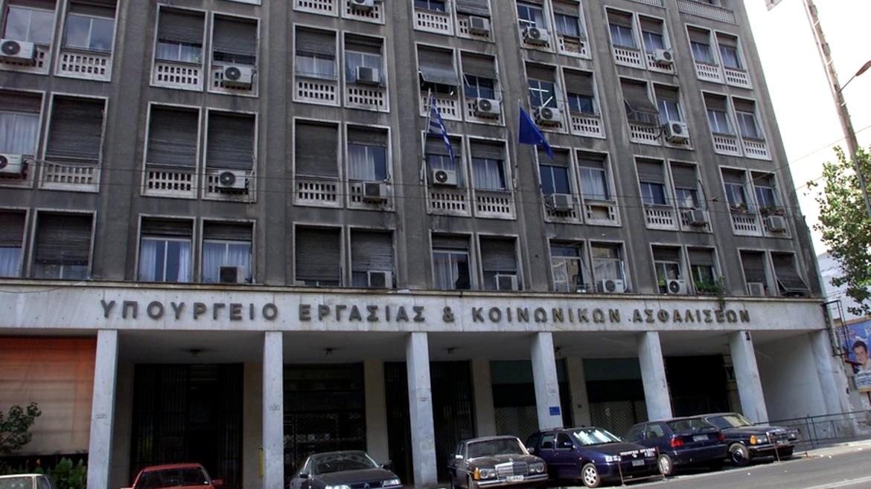 ypourgeio - ergasias - ktirio - ΦΩΤΟΓΡΑΦΙΑ ΑΠΕ ΜΠΕ 17-8-20 -