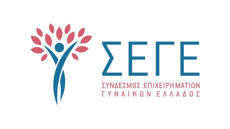 SEGE - Logo --