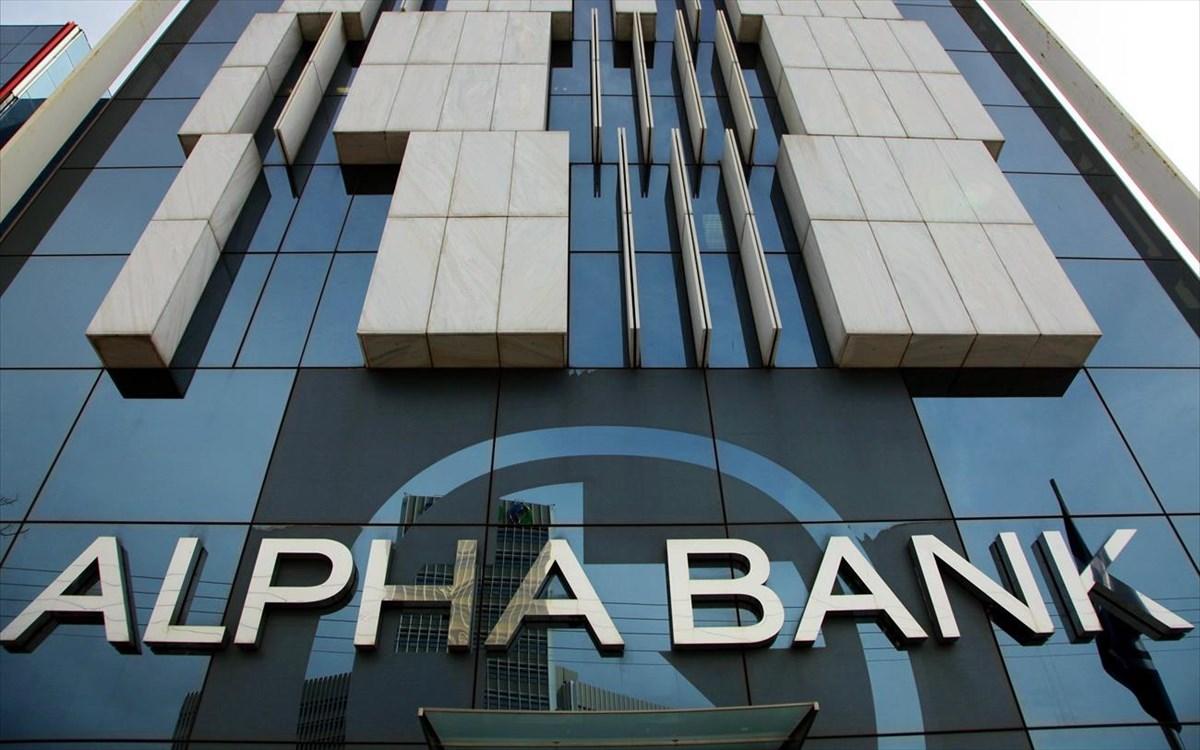 alpha-bank-logotupo