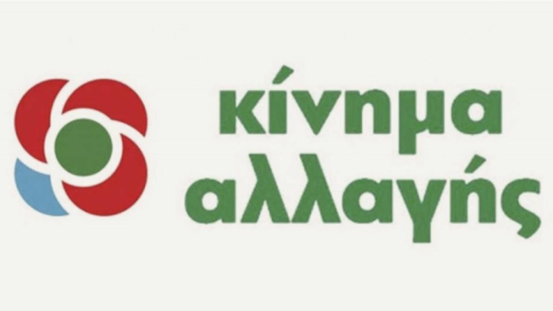 kinhma-allagis - kinal - logotypo - google search1