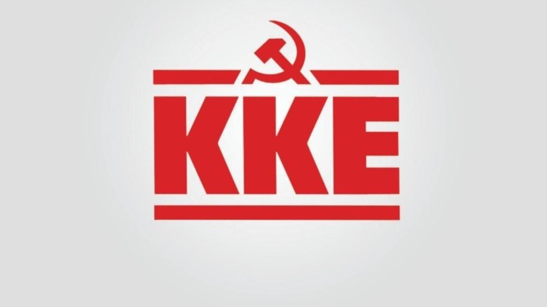 kke - logo ΦΩΤΟΓΡΑΦΙΑ ΑΠΕ ΜΠΕ-