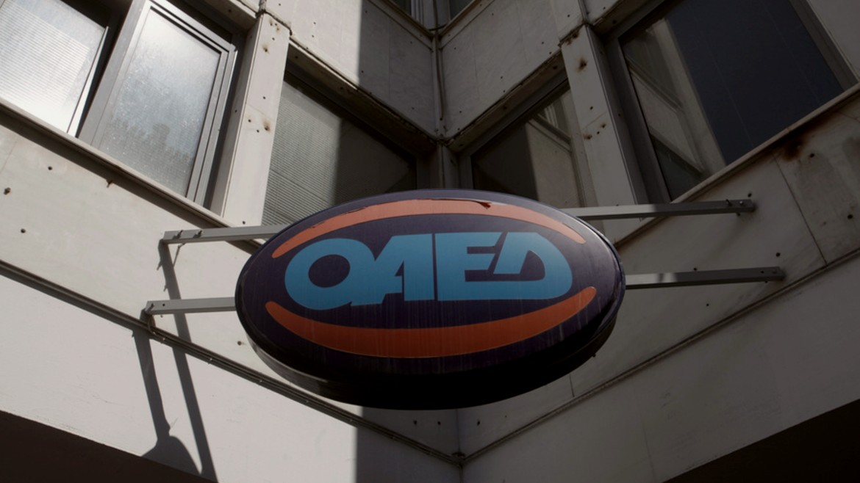 oaed - ktirio - tampela - logo ΦΩΤΟΓΡΑΦΙΑ ΑΛΕΞΑΝΔΡΟΣ ΜΠΕΛΤΕΣ ΑΠΕ ΜΠΕ 18-08-2014 -