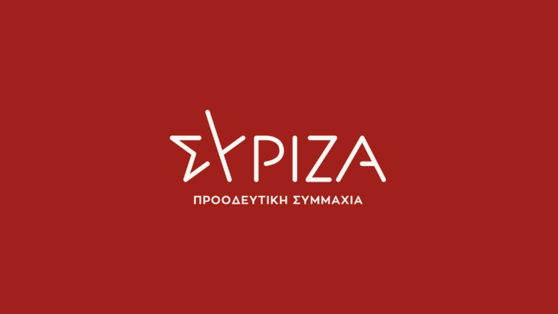 syriza - proodeftiki - symmahia -logo -komma - photo by syriza.gr -