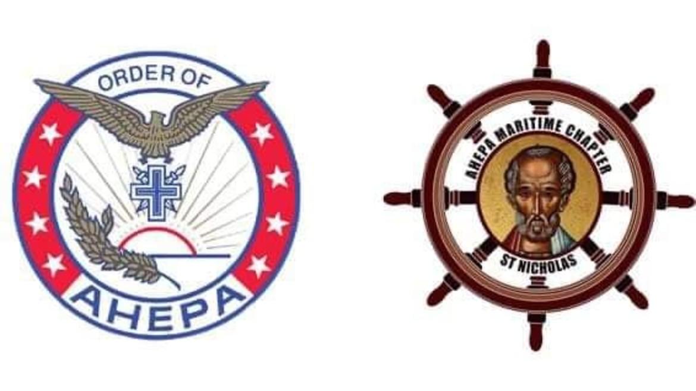 ahepa logo