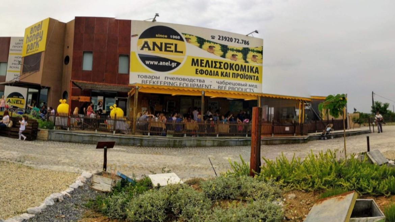 anel_honey_park.gr