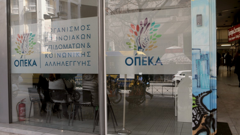 opeka - grafeia - ktirio - tampela ΦΩΤΟΓΡΑΦΙΑ ΠΑΝΤΕΛΗΣ ΣΑΙΤΑ ΑΠΕ ΜΠΕ 26-02-2018--