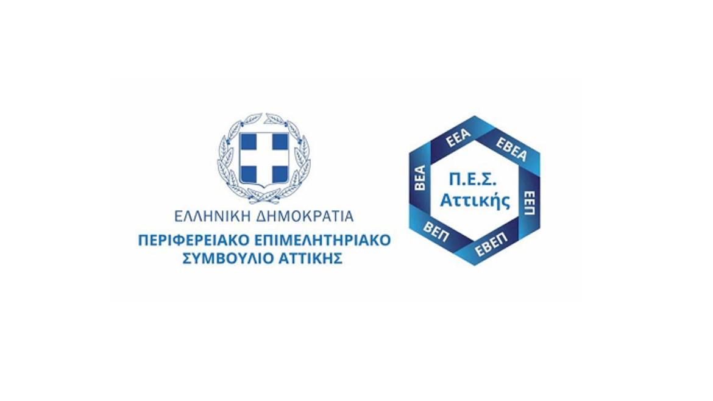 pesa -logo- perifereiako - epimelitirio - symvouliou - attikis - email update times 31-08-2021--