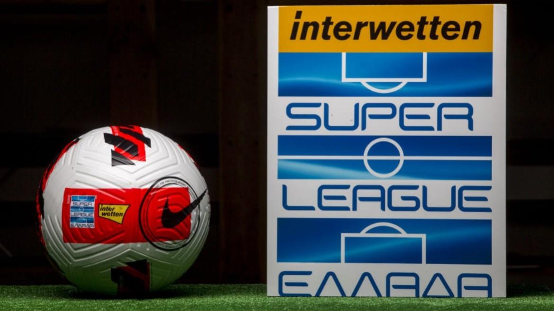super league logo superleague.gr