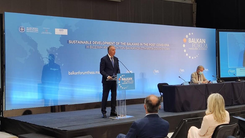 thessaloniki balkan forum kalafatis updatetimes.gr