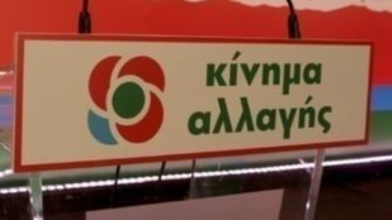 kinal - kinima - allagis - komma - logo - tampela - ape mpe--