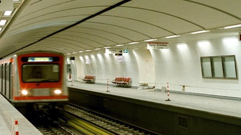 metro ape mpe