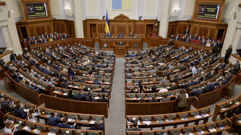 oukrania - ukraine - vouli - koinovoulio - synedriasi - esoterika - aithousa - panoramika - ape mpe 20-10-2020--